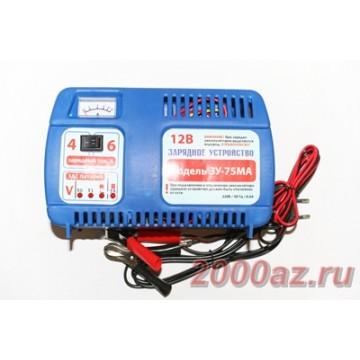 зарядное устройство зу- 75ма