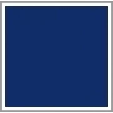 краска кисточка 447 синяя ночь