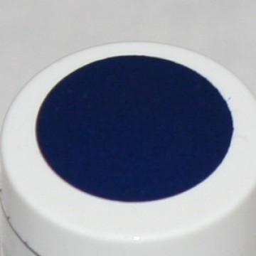 краска кисточка Renault Logan j48 (синий)