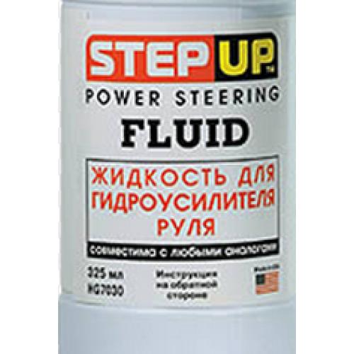 Жидкость для гур ATF 355 мл HG7030