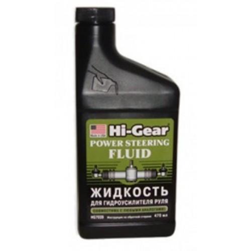 Жидкость для гур 473 мл HG7039