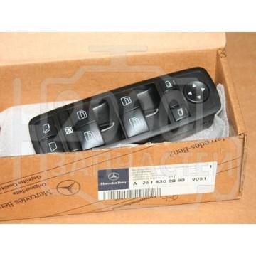 блок кнопок стеклоподъемника Mercedes-Benz R class W251, GL class X164