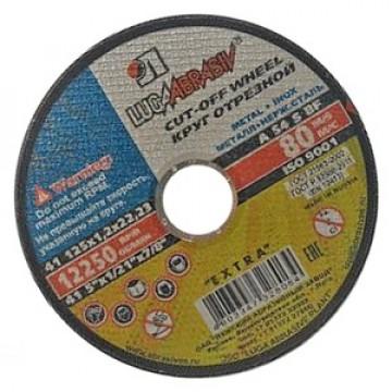диск отрезной 125мм