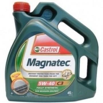 масло моторное Castrol 5w40 GTX Magnatec 4л