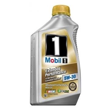 масло моторное Mobil 1 5w30 ep 0.946л америка