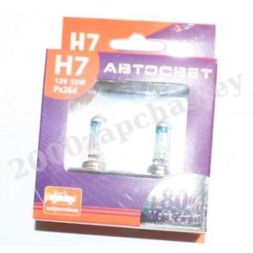 лампа h7 12-55 автосвет +80 more к-т
