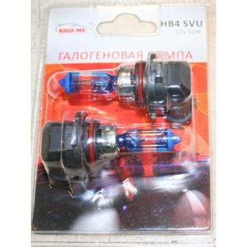 лампа HB4 12-51 4300k +120%